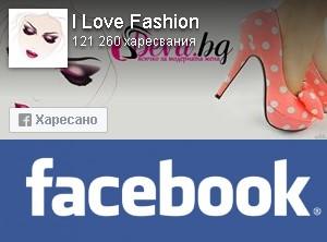 Последвайте Deva.bg в социалните мрежи